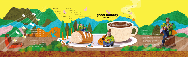 CDアルバムジャケット『good holiday』