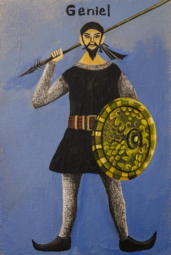 Al-Sharatain(Geniel)