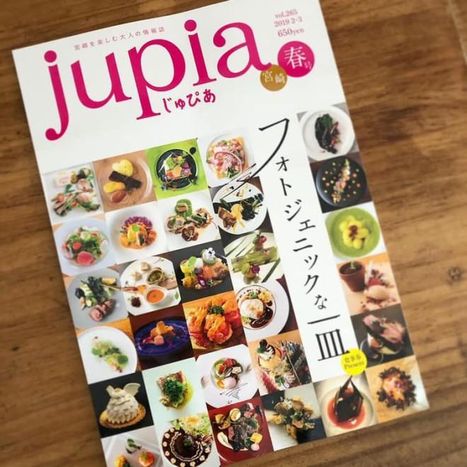 2019春の号『jupia』掲載 写真